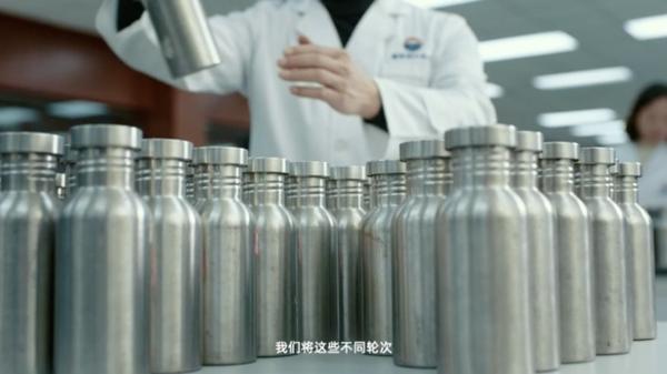 茅台酒养成记:质量是对消费者最长久而衷心的承诺