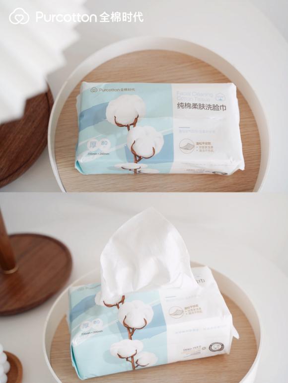 好东西安利 棉花时代的纯棉洗脸巾