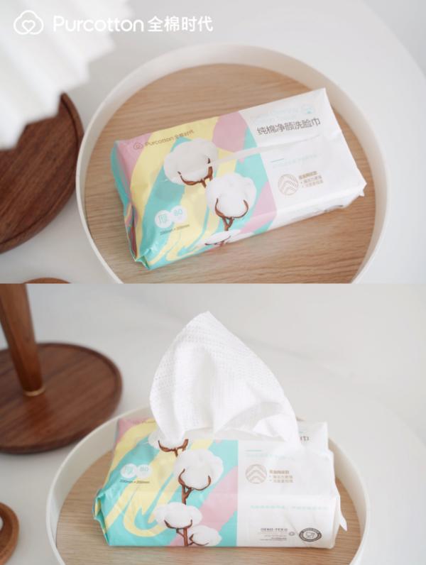 好物安利,全棉时代纯棉洗脸巾