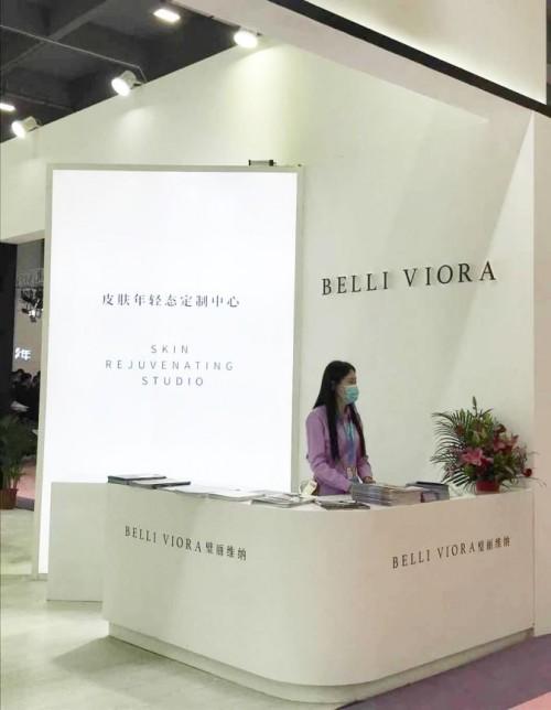 大牌荟萃,璧丽维纳携VIORA仪器亮相广州美博会
