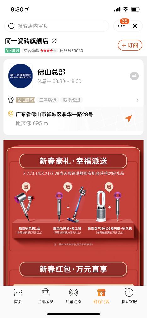 服务榜样 简一荣登行业权威315服务调查TOP榜榜首