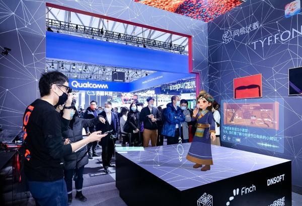 2020年虚拟数字人发展白皮书发布,网易伏羲解决方案受关注