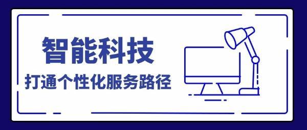 技术授权315 浦田童生领导下的浦田教育继续释放知识效率