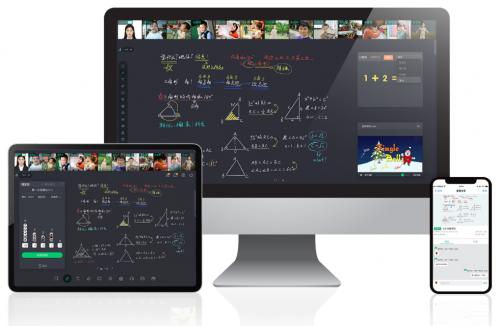 中小学网络教育第一个规范性文件发布!博硕云学校助力学校建设教育信息化2.0