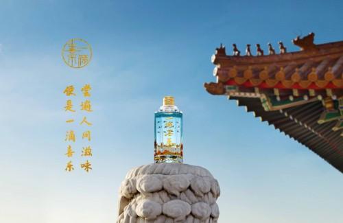 """开山白酒再次获得权威认可,荣登""""2021维护消费者权益315满意单位""""名单"""