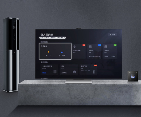 众多家电新品齐亮相,TCL C12量子点 Mini LED 智屏成市场焦点