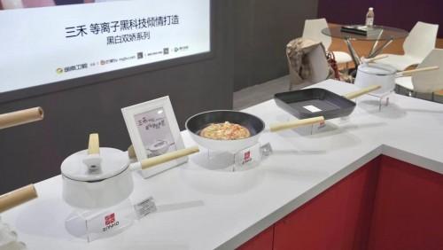 好锅更懂全球好味道!三禾锅具惊艳亮相中国首届跨境电商交易会
