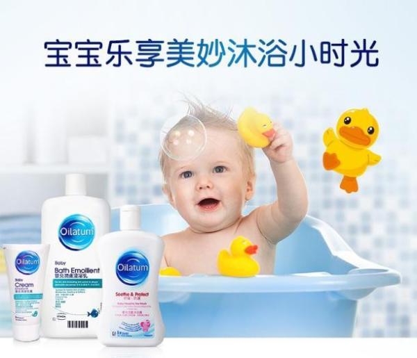 小黄鸭 X 爱丽她 联名了!你想象过和萌宠共浴的画面吗?
