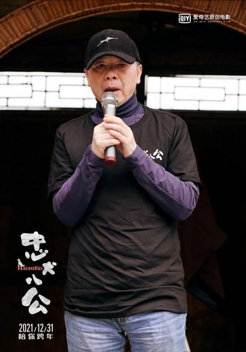中国版《忠犬八公》开机 爱奇艺出品贺岁档温情上映