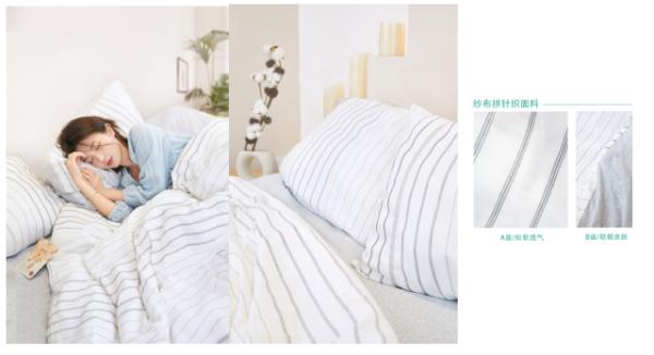 使用棉纱布床上用品 每晚睡得更好