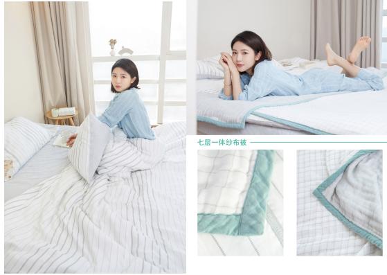 用全棉时代纱布床品,每晚睡得好一点