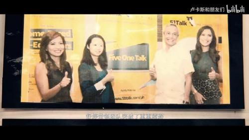 51Talk十周年纪录片,首次揭露在线教育第一股上市细节