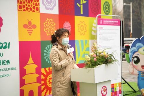 世园会巡展南京首航,扬州发出盛情邀约