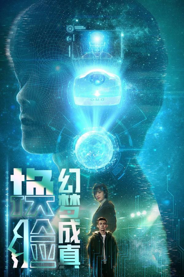 """2021万唯影业""""牛""""转乾坤,""""犇""""向未来"""