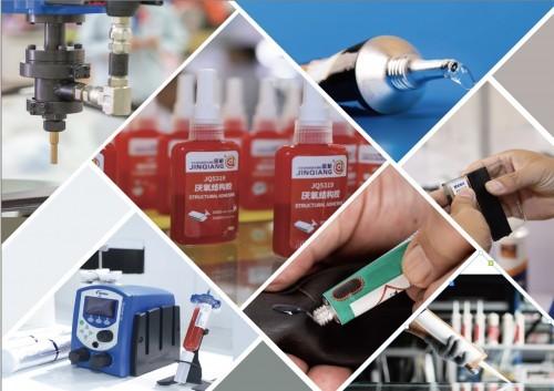 大湾区胶粘剂展3月盛大开幕,助力制造业轻量化发展