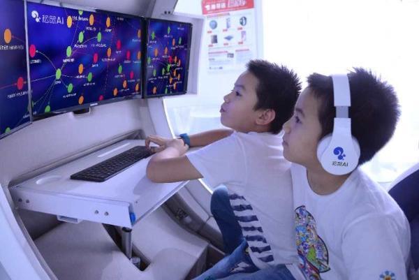 松鼠Ai创始人栗浩洋:用AI技术助力学习能力提升