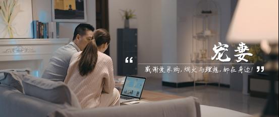 百度爱采购最新品牌宣传片,让你遇见更多可能!