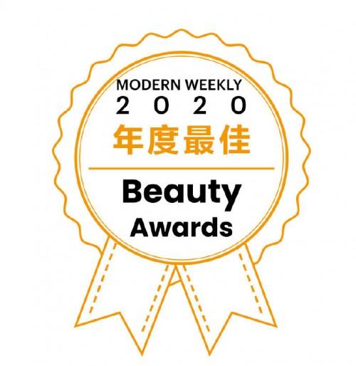 丽妍雅集Rubis SPA荣获2020年度最佳SPA奖项