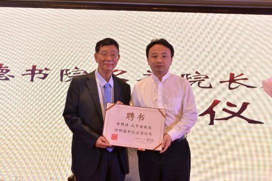 摩天之星:用国学智慧治理当代企业 教育一代儒商创造中国梦