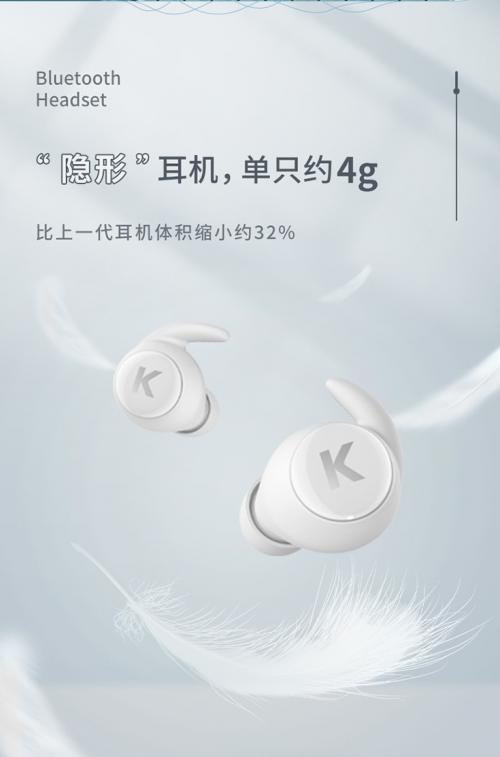 媲美千元级通话降噪体验 酷狗M52仅售179元