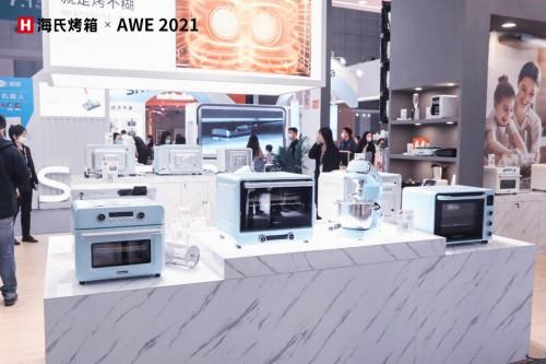 AWE2021:多角度诠释烘焙硬实力,此次展会也不例外,                            <time date-time=