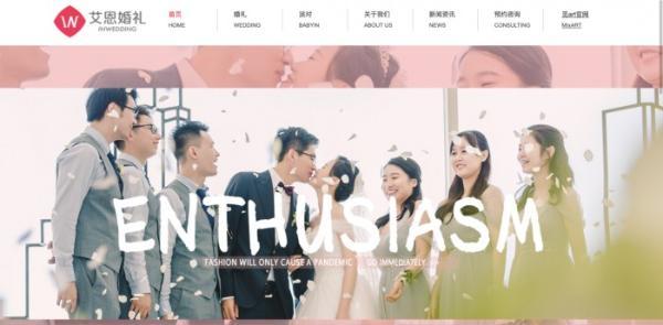 百合佳缘集团控股高端婚礼品牌 实现婚礼业务高中低全覆盖
