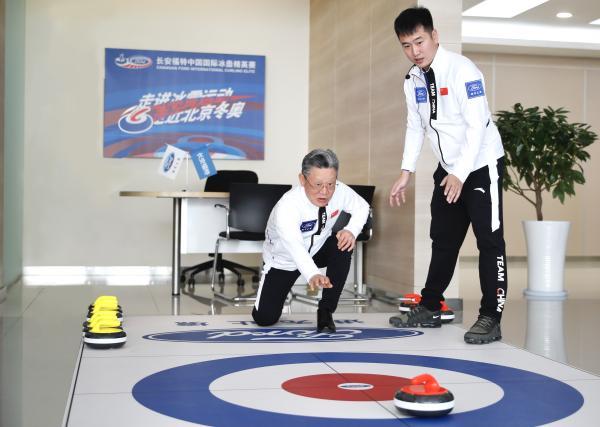 冲刺前行,疫情防控下的冬奥备战 中国国际冰壶精英赛·中国公开赛即将开启