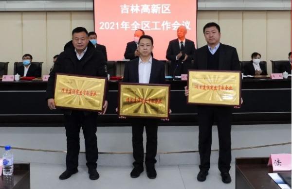 """中国微电子努力提高经济效益 获两项""""突出贡献企业""""称号"""