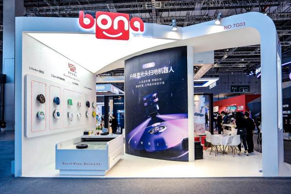 高价值黑色技术、中国制造升级、高端清洁机器人宝乐新品发布会