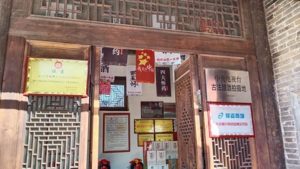 电商助力乡村振兴,驿姿科技山东用户代表团参观郑州山乡