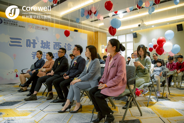 强强联手,杭州菁华妇儿医院携手三叶儿童口腔达成合作