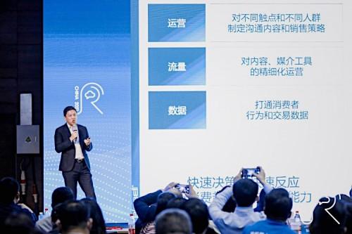 2021中国家电创新零售峰会:BISSELL荣膺优秀案例奖及先锋品牌奖
