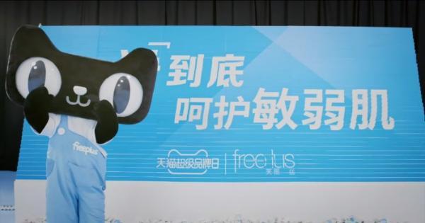 芙丽芳丝发布创意广告刷屏社媒圈