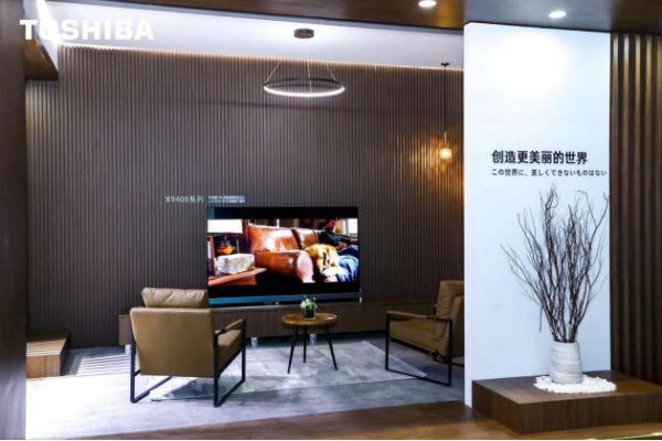 东芝电视OLED旗舰X9400首秀,日系匠心之作闪耀AWE2021