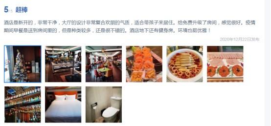 入住北京物资学院路希尔顿欢朋酒店,打卡首都北京