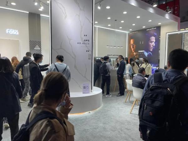 中国建博会(上海)盛大开幕,法萨石强势亮相,引爆全场