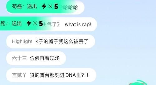 扑通房间高能歌单引热议,创4粉丝在QQ音乐玩出新花样