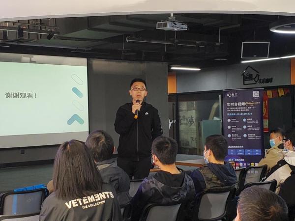 融云2021 X-Meetup启航 探索高并发下的高质量实时通信架构设计