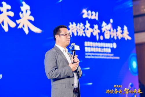 响应中新自贸协定升级,鑫荣懋集团与佳沛公司共庆佳沛新西兰奇异果上市