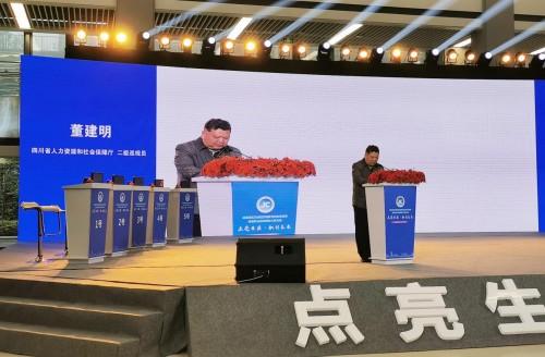 首届成渝地区双城经济圈职业指导模拟大赛圆满落幕,川籍代表载誉而归!