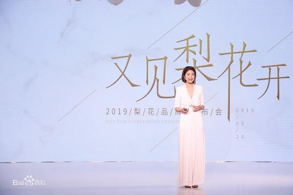 LEAWHA梨花创始人康云香:强大自身,研发安全有效的高端护肤品牌
