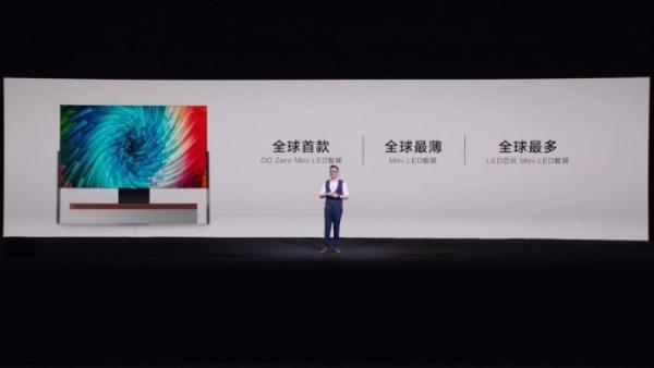 "TCL任Mini LED背光专委会组长单位,全面坐实""领跑者""地位"