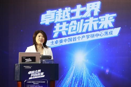 士卓曼加码中国业务 拟建首个产学研中心