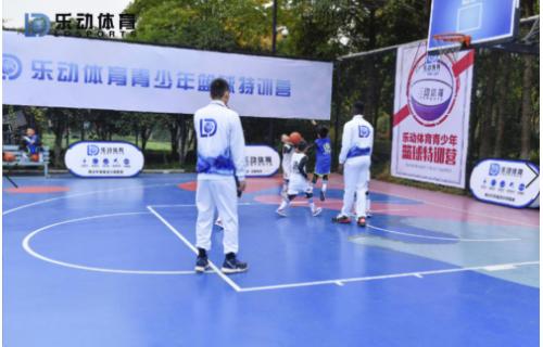 乐动体育篮球班,好教练的指导绝非得分、狂秀特技,而是基础