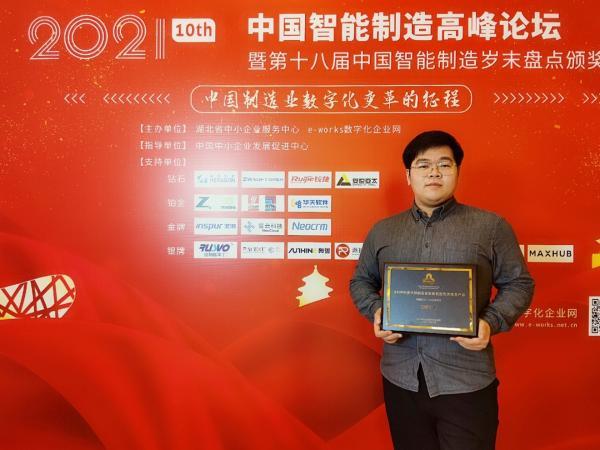 行业标杆!联想心电边缘网关荣获中国智能制造年度优秀推荐产品