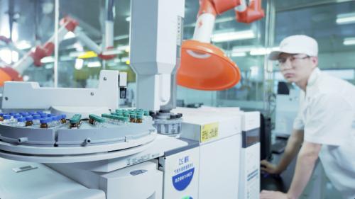 飞鹤2020年业绩:科技引领奶粉龙头高质量发展