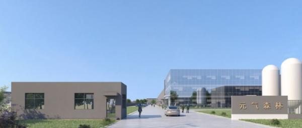 元气森林第三家自建工厂将于4月完工投产,计划未来2-3年内布局海外自有工厂
