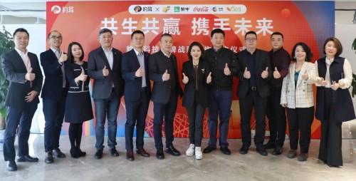 豹耳科技联手福临门、蒙牛等品牌 实现共生共赢开创消费新生态
