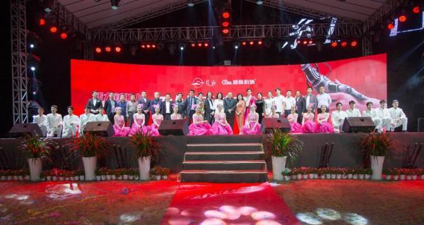 红山携手装库科技,启幕中国康养旅居生活方式新升级