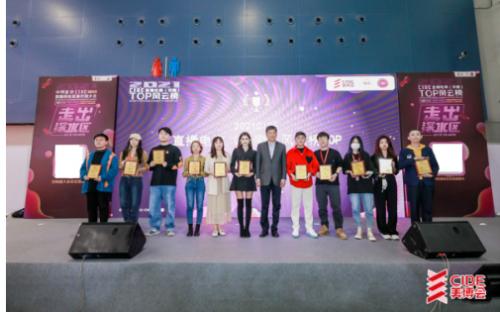"CIBE官方认证""TOP30 MCN"",粉星时尚凭什么?"